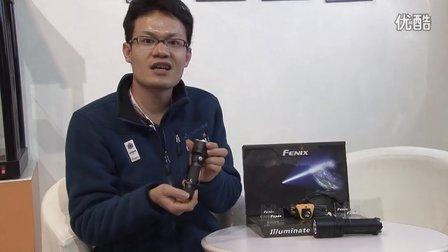 Fenix灯