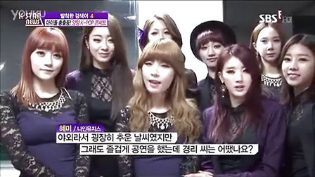130228 SBS E! STAR NEWS - Nine Muses cut