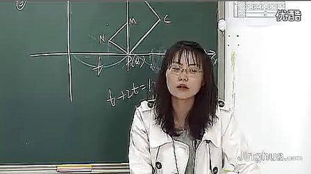 08-1压轴题精讲(二) 初中数学崔莉精华学校