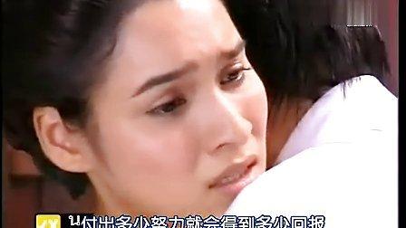 【泰语中字】罪孽枷锁 第5集