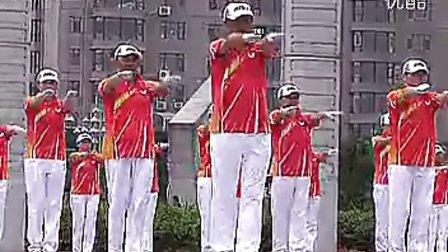 第二套  佳木斯快乐舞步健身操完整版 佳木斯大学表演队