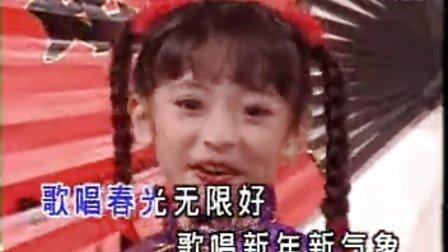 王雪晶VS庄群施--歌唱新年新气象 [双星报喜1]