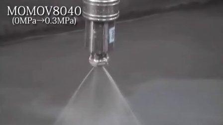 [動画](扇形)MOMOV8040
