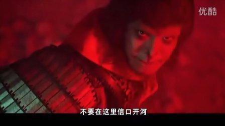 某S解说:孙小明的逆袭远征