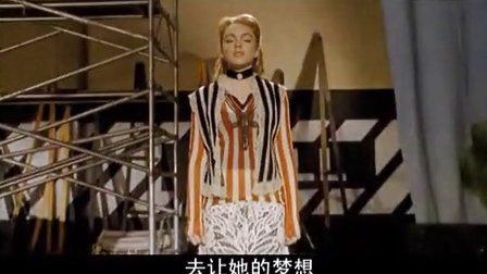 【看大片】高校天后(2004)中文预告