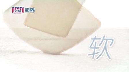 曼可顿超醇系列切片面包广告