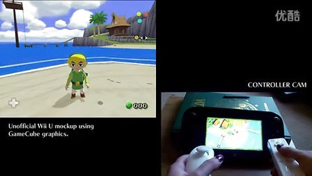 How Zelda_ Wind Waker Wii U Might Control - A Video Mockup