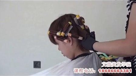 2013艾薇美发剪烫电棒技术教学 3 美发视频