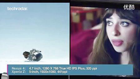 索尼Xperia Z 对比 Google Nexus4