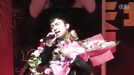 2013.2月8日于田县举行的晚会yusup jan 的《segen gan san mu>