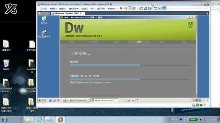 dreamweaver视频教程第1讲_网页设计视频教程_网页制作培训教程