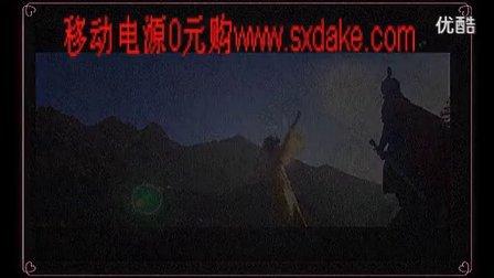 《我爱女人》移动电源www.sxdake.com