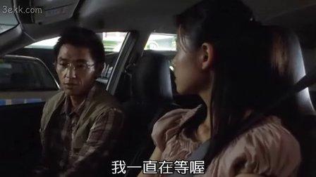 经典喜剧电影《幸福便当》小西真奈美 村上淳 冈田义德 岸部一德