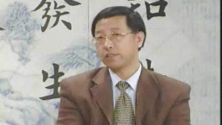 田蕴章毛笔书法150讲全集 (147)