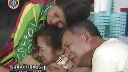 《伤痕我心》泰语无中字 5