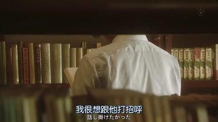 世界奇妙物语20周年秋季特别篇【HD高清】