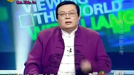 爱看影院_小伍影视_老梁观世界20130308_鱼龙混杂的艺考
