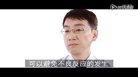 #崔玉涛育儿课堂#【01.如何处理小儿发热】
