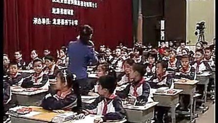 景洪春《唯一的听众》小学語文优质课