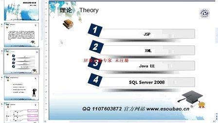 JAVA个人博客管理系统-JAVA课程设计代做,JSP毕业设计