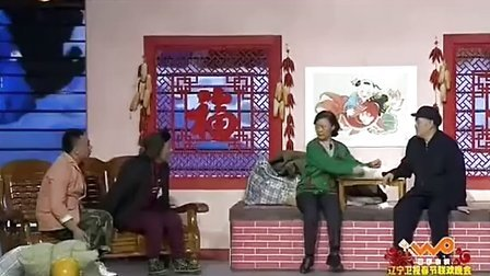 赵本山 宋小宝 海燕 《有钱了》