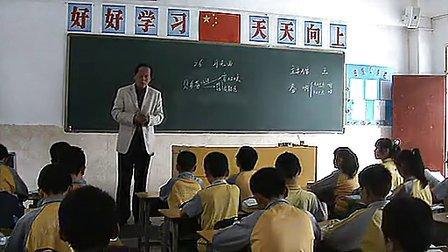 王长涛 六年级上册 语文 月光曲  小学语文全国各省最新优质课