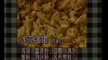 发面葱油饼的做法_葱油饼做法_葱油饼咋做8