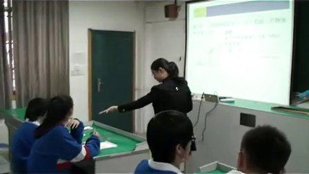 高二物理《力的分解》全国高中物理名师课堂教学优质课观摩实录高清视频
