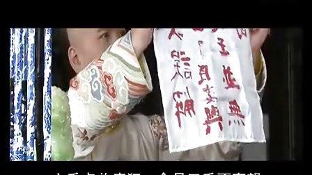 皇上炒股记 搞笑视频(流畅)【达人团】dr58.cn