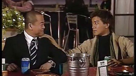 《爸爸閉翳》25 黎诺懿剪辑