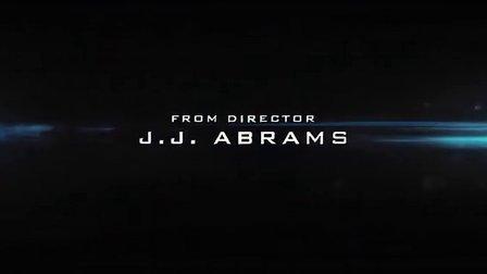 星际迷航2 预告片