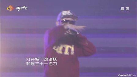 Dota2总决赛赛前iG采访 热狗说唱high翻全场