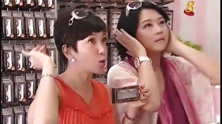 陈莉萍和钟琴主持的《HDB太太3》 之HDB Tai Tai 3_ Episode 2