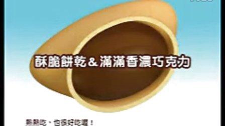 乐天小熊饼广告片