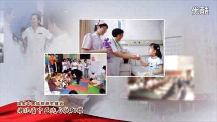 湖北省中医院与扶阳罐