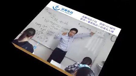 上海初中数学公式大全  上海一年级上册语文期末试卷