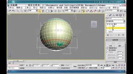 3DMAX视频教程_基础入门_新功能_UV展开贴图的各种方法