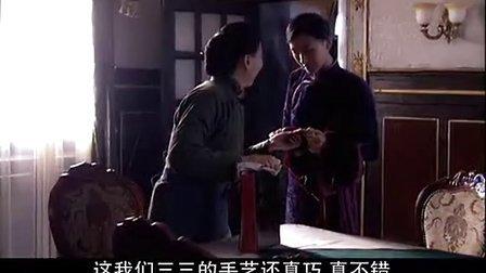 战火四千金26