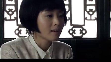 战火四千金28