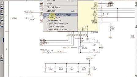 学前班第1课第4.2节_怎么看原理图之分析S3C2440开发板