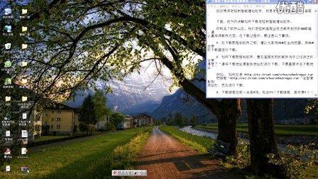 下载老榕树智能建站软件
