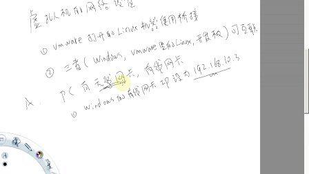 第0课第4节_刚接触开发板之使用vmwae和预先做好的ubuntu