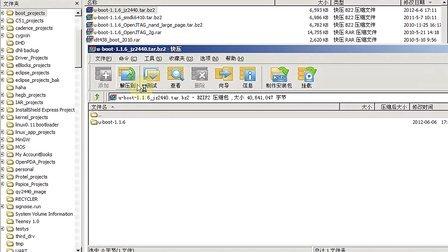 第0课第5节_刚接触开发板之u-boot打补丁编译使用