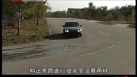 交通小贴示——从容过弯道(柳实有道)