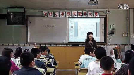 《夜莺的歌声》语文教学课例 骆柳青 小学语文优质课观摩课展示课