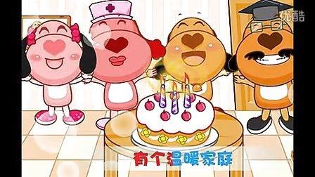 祝你生日快乐-儿歌-亲宝儿歌