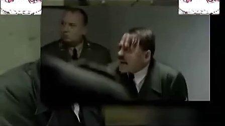 元首的愤怒版nobody  爆笑