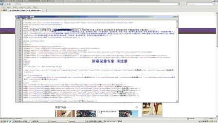 ASP婚纱摄影网站源码程序视频,婚纱摄影网站建设源码程序