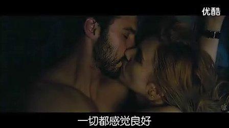 2013年最新惊悚爱情吸血鬼影片《诅咒之吻》