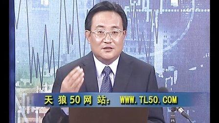 天狼50理财大讲堂(20) 货币供应量2